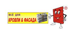 Заказать Организация производств по производству и сбыту строительных материалов