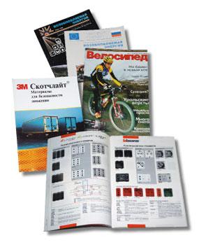 Заказать Печать еженедельных журналов