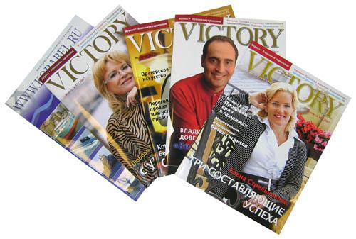 Заказать Печать журналов на бумаге с полупокрытием