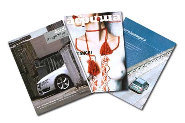 Заказать Печать иллюстрированной журнальной продукции на мелованной бумаге