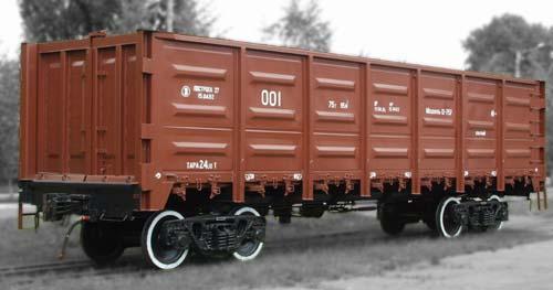 Заказать Полувагон грузовой железнодорожный