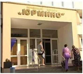 Заказать Отдых и оздоровление детей в санаториях,г.Саки,Санаторий Юрмино.