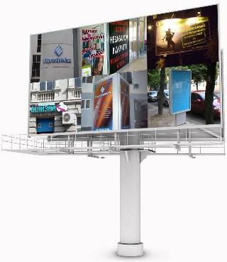 Заказать Услуги по наружной рекламе с применением освещенных, иллюминированных рекламных щитов