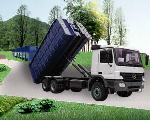 Вывоз мусора (листьев, снега) в Киеве и Киевском регионе. заказать в Киеве