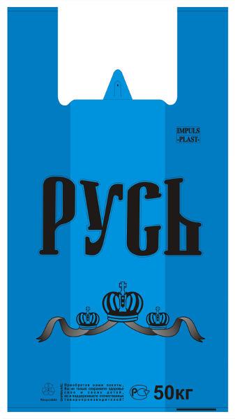 изготовление полиэтиленовых пакетов с логотипом в спб