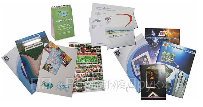 Заказать Печать офсетная: буклеты, брошюры, флаера, плакаты