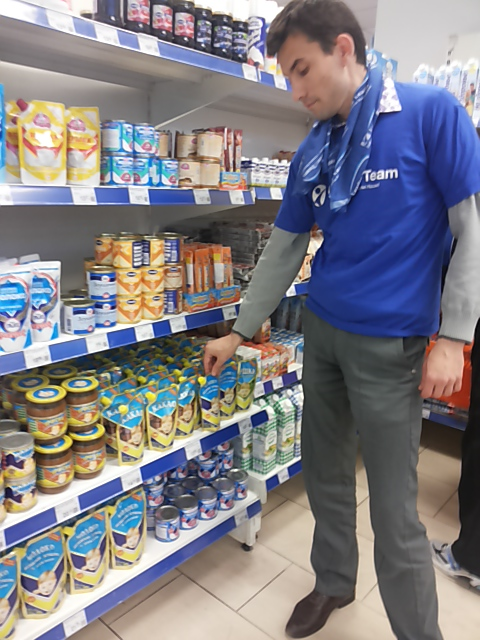Order The leader Tim, Visiting merchandising, Kiev, Ukraine to order