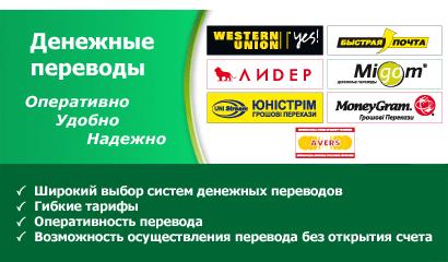 денежные вклады банков города омска Лив