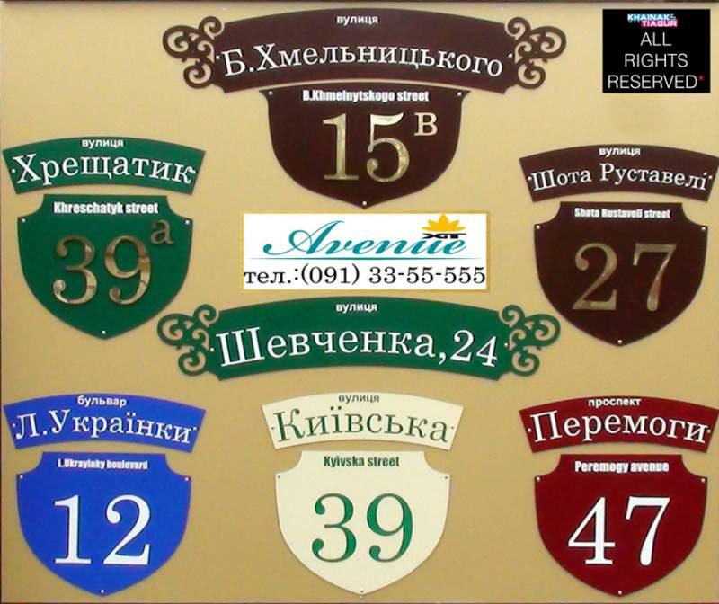 Где заказать баннеры в москве
