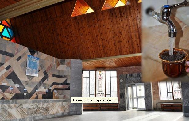 Заказать Минеральная вода (Великобагачанская) лечение санаторий Полтава