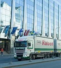 Заказать Перевозка грузов автотранспортом в Украине