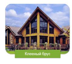 ДЕРЕВЯННЫЕ ДОМА ИЗ ПРОФИЛИРОВАННОГО КЛЕЕНОГО БРУСА. Строительство домов из дерева. Возможность просмотра построенных домов.