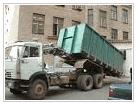 Заказать Вывоз мусора Киевская обл.