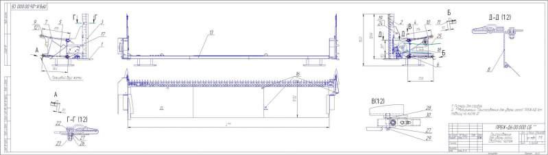 Заказать Конструкторская документация Рапсовый стол захват 4,9 м Нива-Эффект (ЖКС-5)