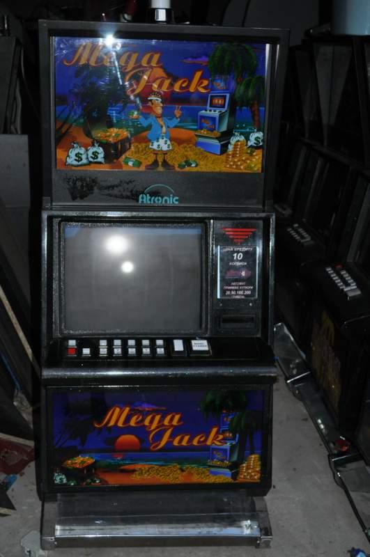 Куплю игровые автоматы 2010 сон что проиграл все деньги в азартные игры