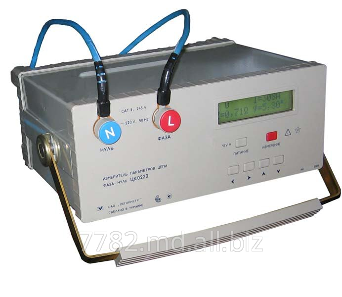 Order Repair of control instrumentation and devices
