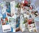 Заказать Рекламные буклеты,. визитки, флаера,. оперативная полиграфия