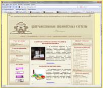 Заказать Создание веб-сайта