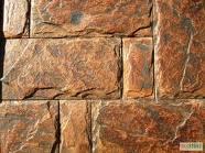 Заказать Облицовка стен плиткой (искусственный камень)