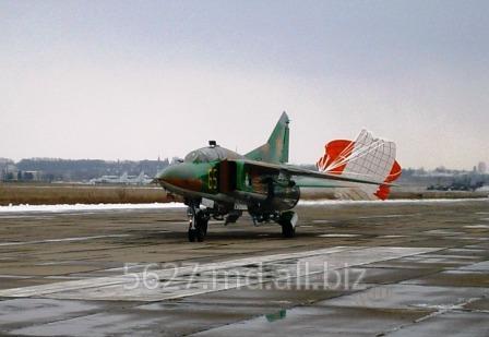Заказать Ремонт и модернизация самолётов МиГ-23.
