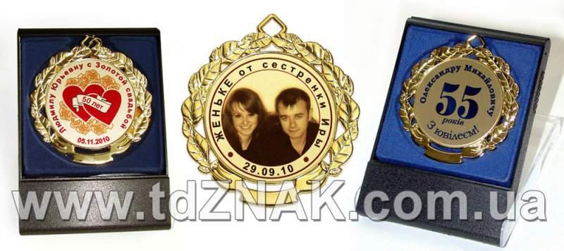 Изготовление медалей, производство медалей, юбилей