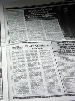 Рекламное агенство размещение рекламы в печатных изданиях киев способы поиска заказчиков наружной рекламы