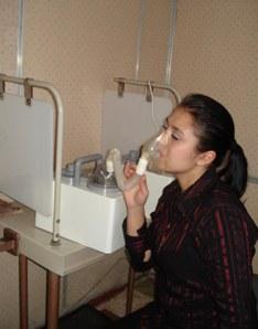 Заказать Ингаляция санаторий Полтава