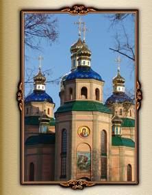 Изготовление куполов. Православные и католические.