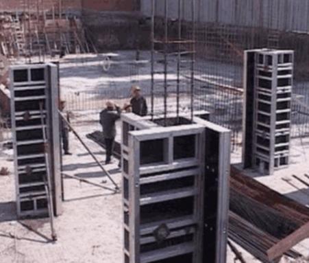 Заказать Специальные строительные работы
