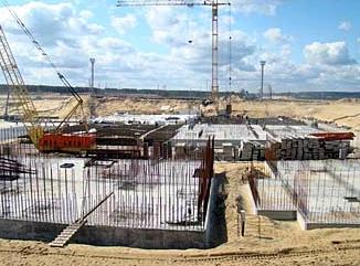 Заказать Строительство других сооружений и инженерные работы
