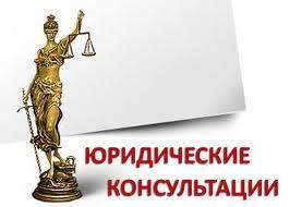 Заказать Формирование судебных заявлений, жалоб, обращений и т.п.;