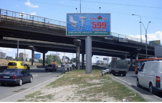 Власть намерена избавить Киев от рекламы