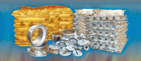 Заказать Литье алюминиевое Изготовление отливок из алюминиевых и цинковых сплавов методами литья в кокиль и под высоким давлением.