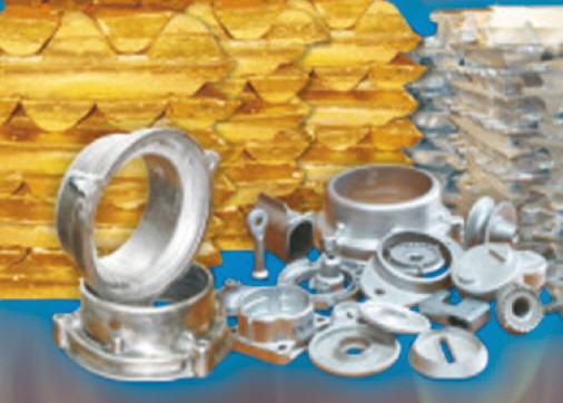 Литье под заказ  Изготовление отливок из алюминиевых и цинковых сплавов методами литья в кокиль и под высоким давлением.