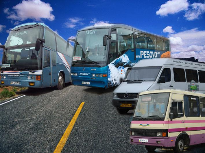Заказать Аренда автобусов и микроавтобусов Тернопольская область