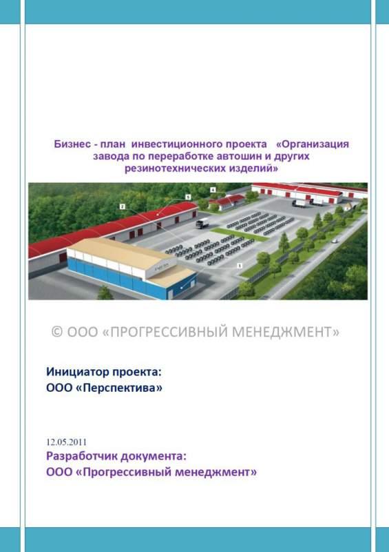 Kpmg бизнес план бизнес план баня городская