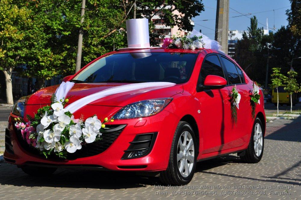 Свадебные украшения на машины на