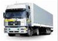 Заказать Переадресовка грузов