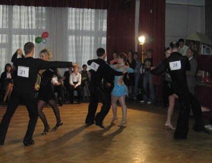 Обучение спортивно-бальным танцам в Киеве