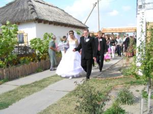 Заказать Свадьба в усадьбе