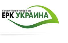 Заказать Рекомендации по использованию удобрений и питанию растений