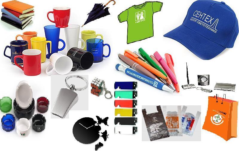 Рекламно-сувенирная продукция с ...: kiev.all.biz/reklamno-suvenirnaya-produkciya-s-logotipom-s209906