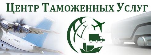 Order Registration of customs permissions for air transportation