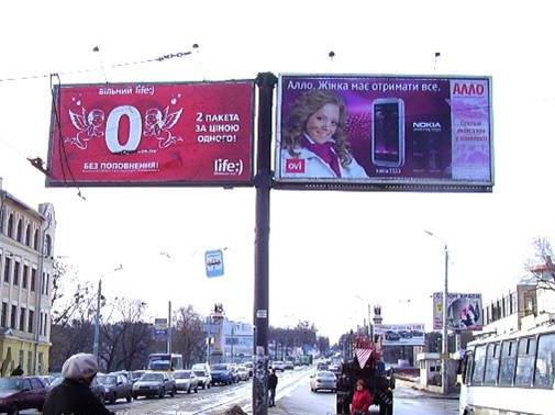 Поздравление на билборде москва