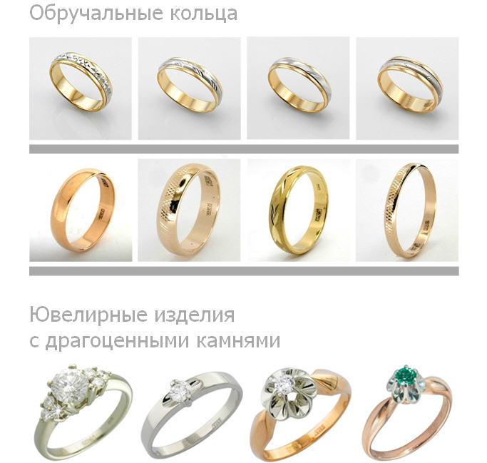 15794f0088a4 Продажа Ювелирных изделий в Днепропетровске заказать в Днепр