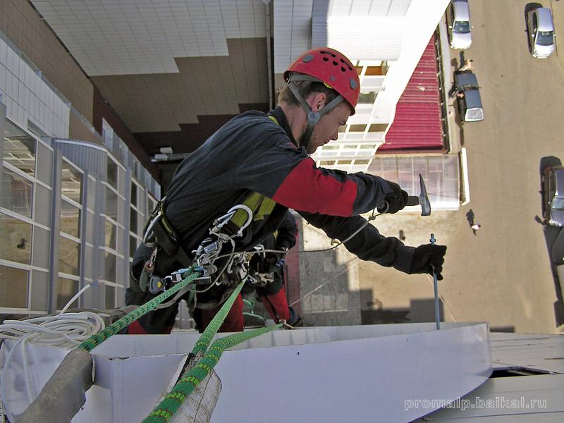 Заказать Услуги промальпинистов при выполнении фасадных работ