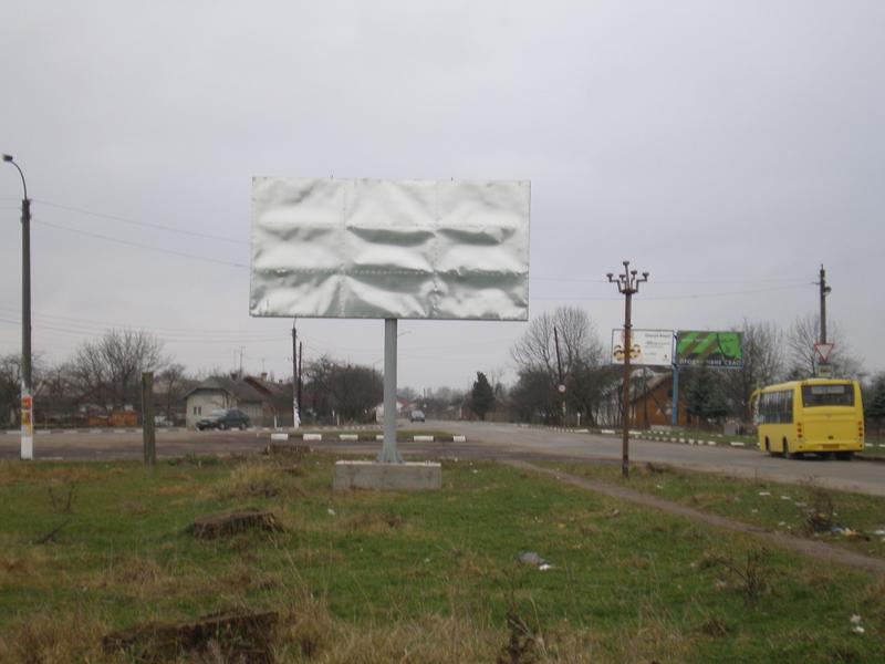 Заказать Размещение рекламы на биг-бордах