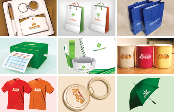 Подарки фирмы с логотипом 82