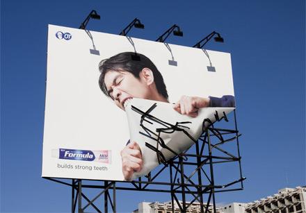 Заказать Реклама на бил-бордах (биг-бордах), вывесках, путевых щитах, троллах