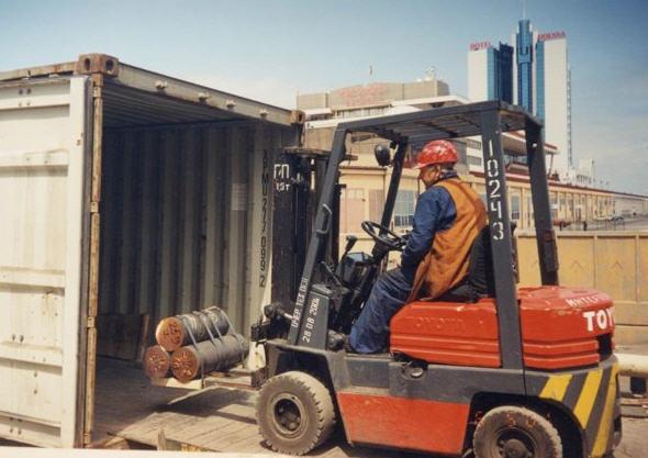 Замовити Завантаження транспортних засобів